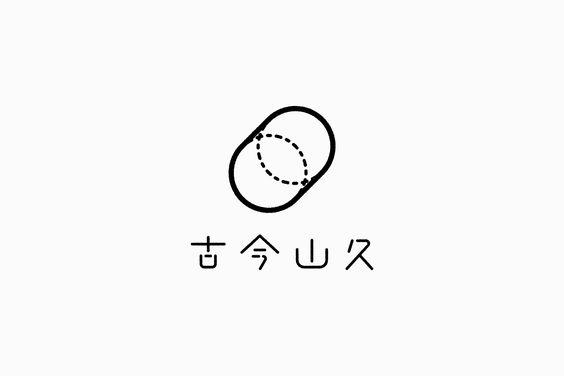 Creative Book Logo Design : Japanese style logo designs