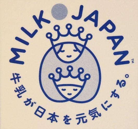 Japanese Style Logo Designs
