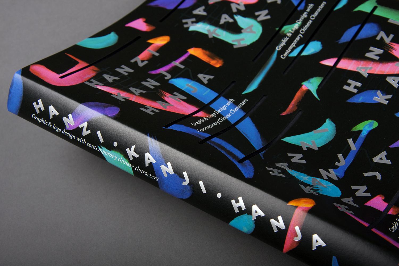 Hanzi- Hanja- Kanji: New Typography with Chinese Characters