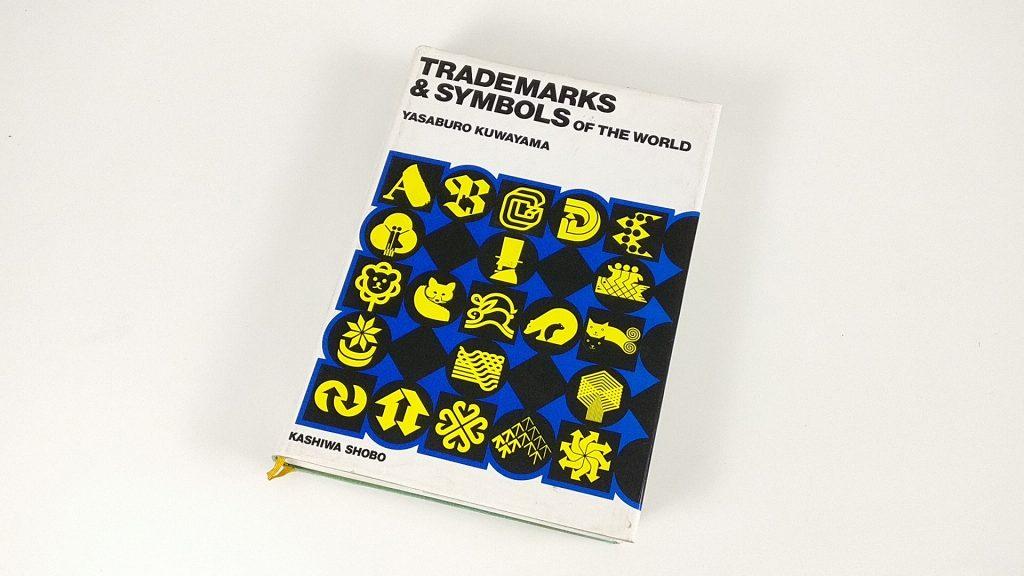 Trademarks Symbols Of The World Yasaburo Kuwayama The Logo
