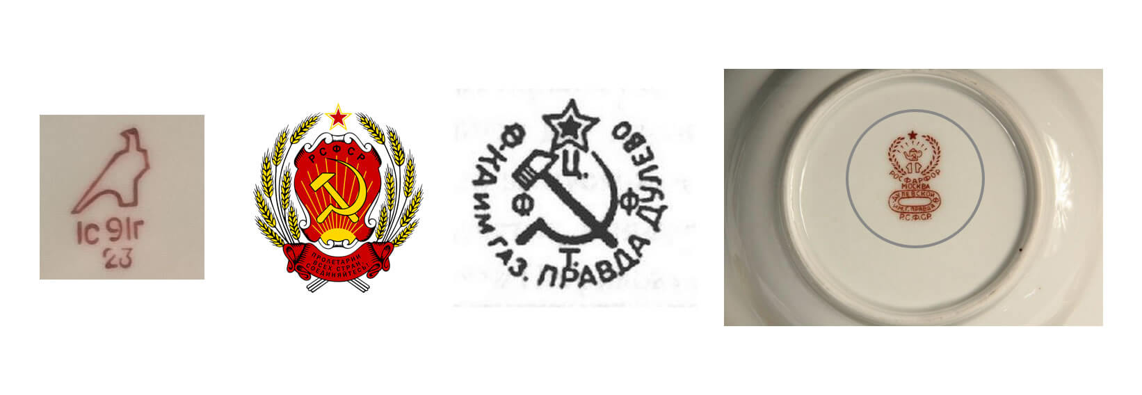 Dulevo Porcelain Factory - the falcon - appeared in 1958 - dishes of this Russian factory - coat of arms of the Soviet Union, hammer and sickle, star, abbreviation RSFSR
