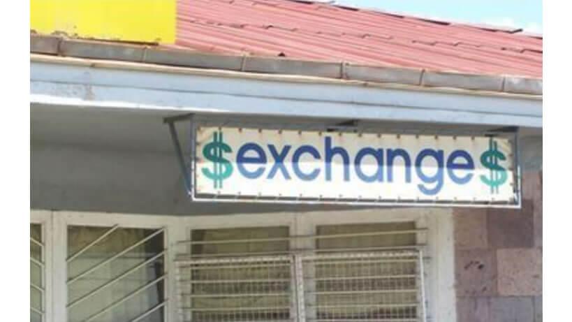 Examples of Logo Design Gone Wrong - $Exchange$ Logo