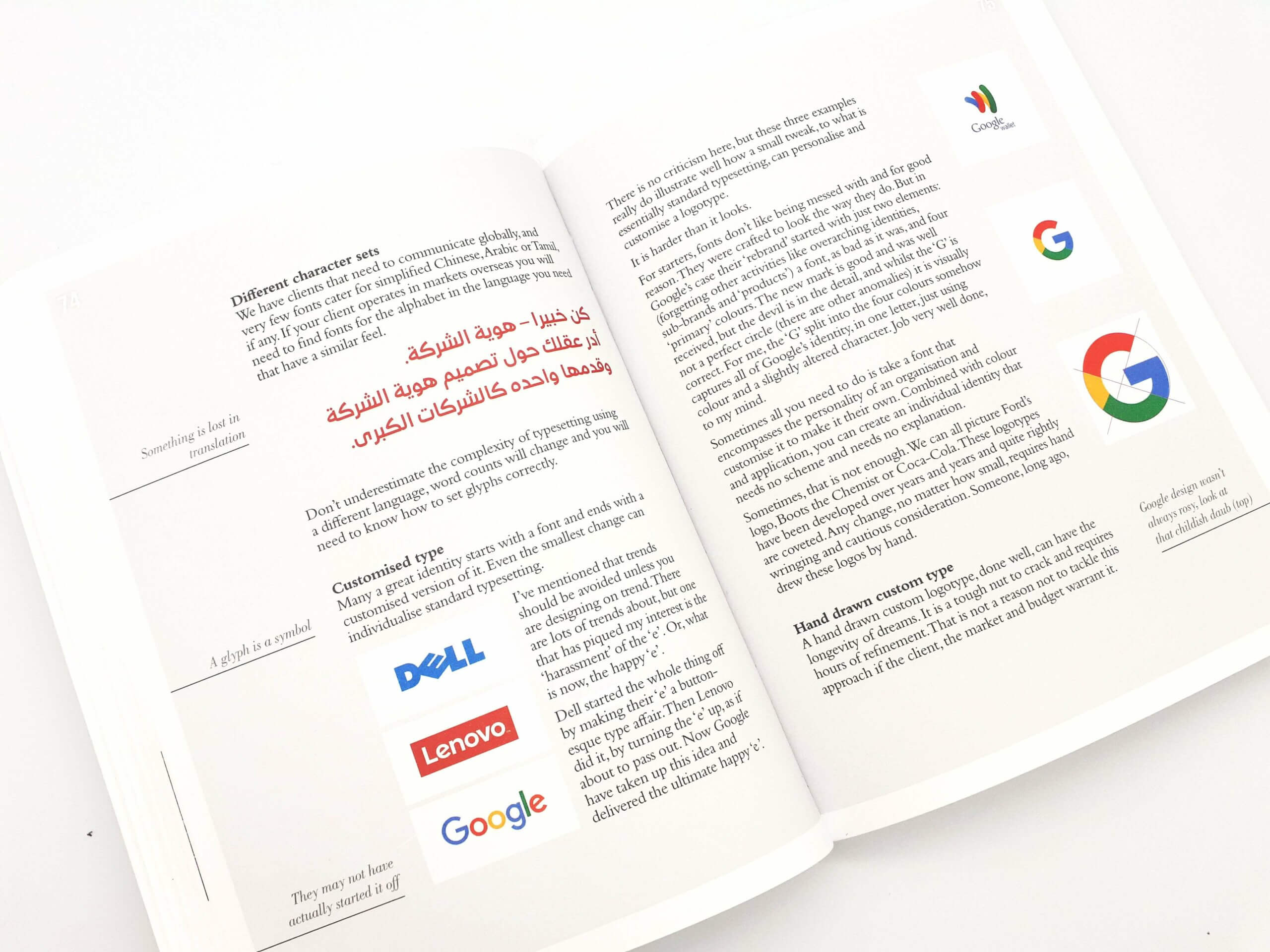 Know Your Onions - Corporate Identity By Drew de Soto - Book Review_7