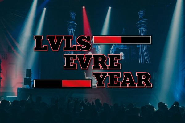 LVLS EVRE YR Logo Design - The Logo Creative