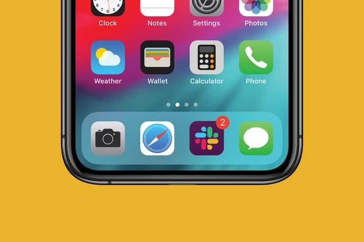 New Slack Logo App Icon
