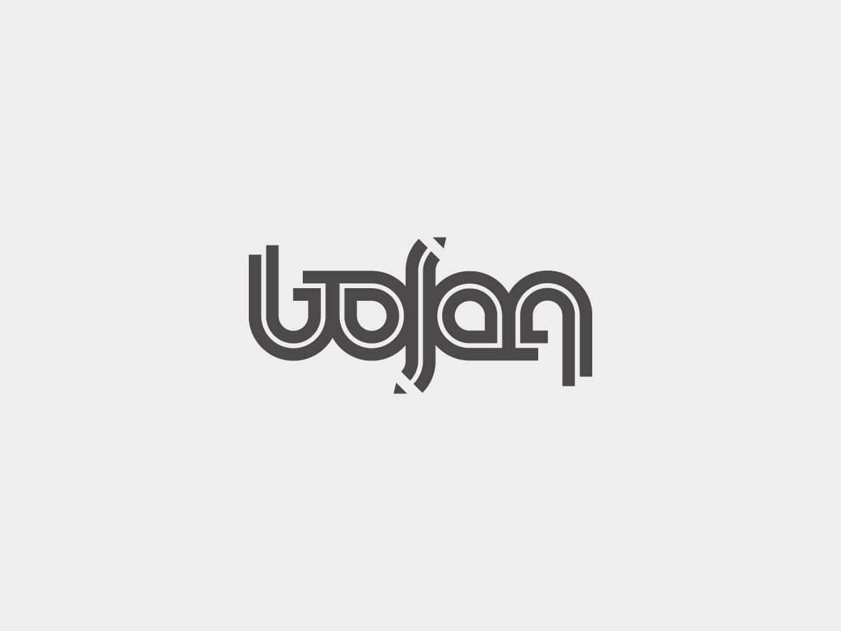 Designer Interview With Bojan Stefanovic